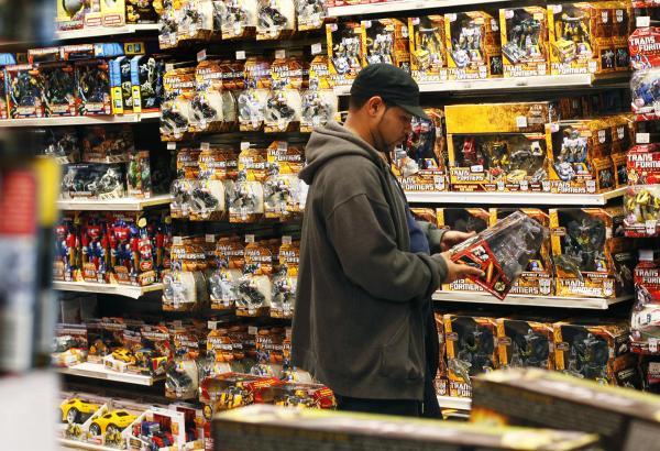 La mayor a de productos retirados son juguetes o art culos - Maletas infantiles toysrus ...