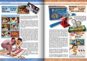 Nintendo y su etapa juguetera... El Twister parecía ideal para el mercado japonés, y aún así se ve que no triunfó.