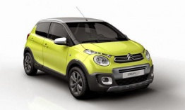 Citroën Concept C1 Urban Ride, pronto para comérselo.